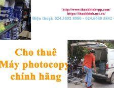 Dịch vụ cho thuê máy photocopy tại Hà Nội  và các khu công nghiệp -uy tín, giá rẻ